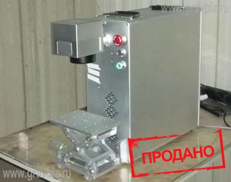 настольный лазерный гравер, маркер по металлу, лазерный гравировальный станок  Б/У BML20FP